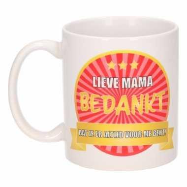 Moederdag cadeau koffiemok / beker 300 ml