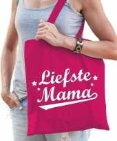 Katoenen moeder cadeau tasje liefste mama fuchsia roze