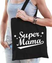 Katoenen moeder cadeau tasje super mama zwart